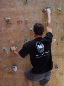 The shirt is light weight and breathable and stylish too.  No problem pulling moves on the rock!