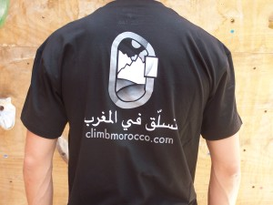 Check out the back!  Love that Climb Morocco Biner.  And you gotta love the Arabic touch.